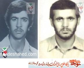 مادر شهیدان والامقام احمدی پور آسمانی شد