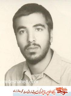 گزیده وصایای شهدای عملیات مرصاد استان کرمانشاه