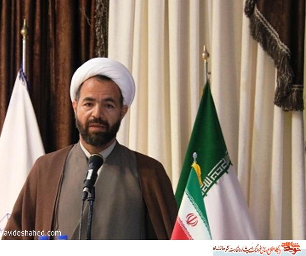 بیانیه گام دوم انقلاب دکترین نظام جمهوری اسلامی در چله ی دوم است